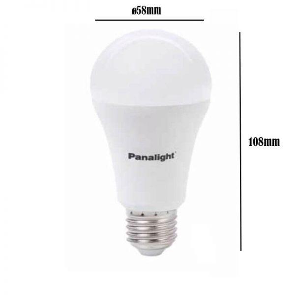Bombilla LED E27 11w A75 180º en luz neutra o cálida 3
