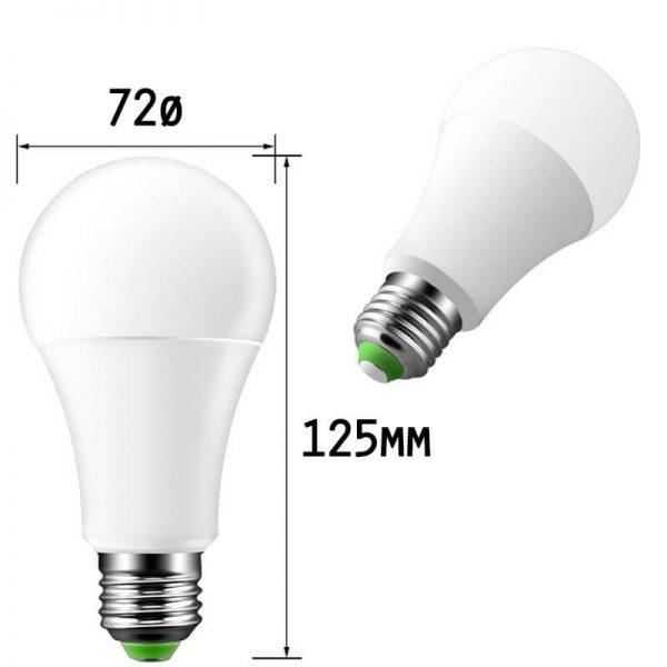 Bombilla LED E27 con mando a distancia RGB 10w 2