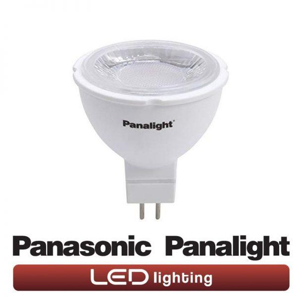 Bombilla LED GU5.3 (MR16) 5w Panasonic en luz neutra o cálida 2