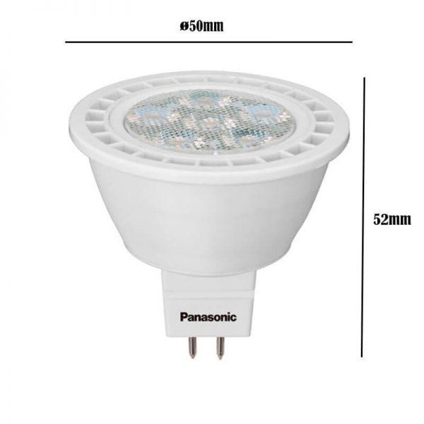 Bombilla LED GU5.3 (MR16) 5w Panasonic en luz neutra o cálida 3