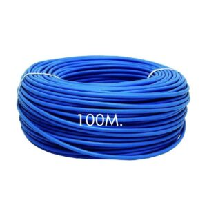 Cable Libre de Halogenos 1.5mm. 100M. H07Z1-K